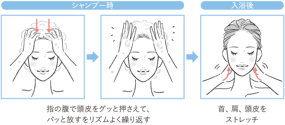 img_pnea_massage.jpg